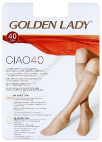 Гольфы GOLDEN LADY CIAO 40 Gamb. (2 пары)
